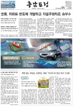 도정신문 904호